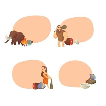 4款原始人猛犸象文本框图片免抠矢量素材