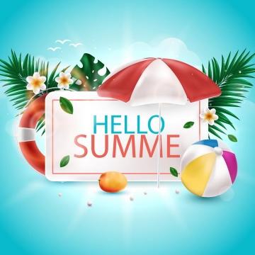 唯美风格的夏日热带海岛旅行标题框装饰免抠矢量图片素材