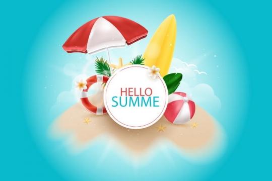 唯美风格的夏日热带海岛旅行标题框装饰遮阳伞救生圈等免抠矢量图片素材