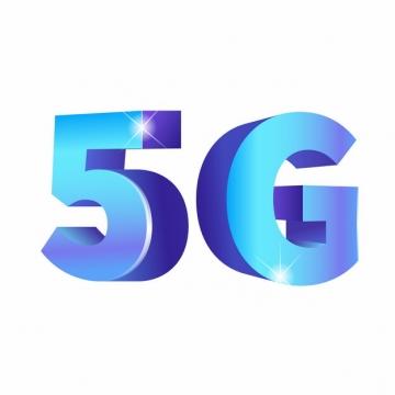 蓝色3D立体5G字体296994png图片素材