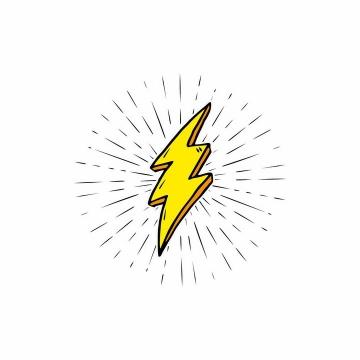 卡通漫画风格黄色闪电符号标志图片png免抠素材