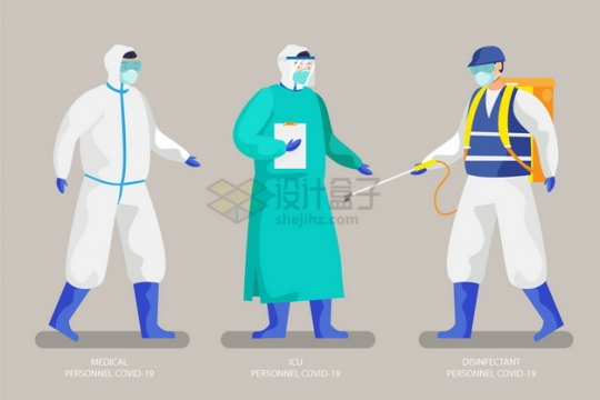 身穿防护服的医护人员医生正在进行消毒作业扁平插画png图片素材
