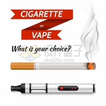 燃烧的香烟和电子烟723178png矢量图片素材