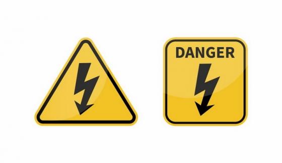 三角形和正方形小心有电提醒警告标志牌图片png免抠素材