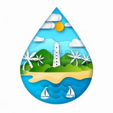 大海沙滩灯塔热带海岛旅游水滴形剪纸叠加风格png图片素材