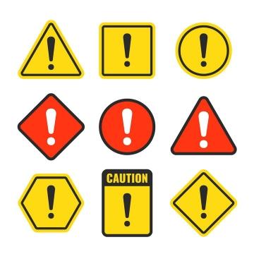 9款黄色和红色感叹号提示牌警告标志警示标牌图片免抠矢量素材