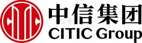 中信集团logo世界中国500强企业标志png图片素材