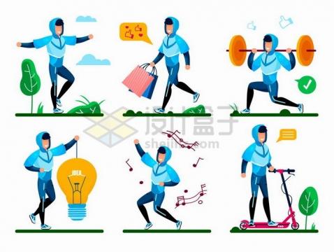 扁平插画身穿运动服装的男孩健身购物png图片免抠矢量素材
