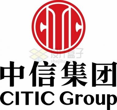 竖版中信集团logo世界中国500强企业标志png图片素材