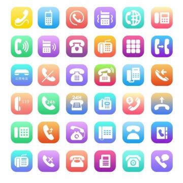 36款彩色渐变色风格电话手机图标972572图片素材