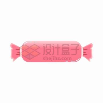 粉色糖果样式水晶按钮png图片免抠矢量素材