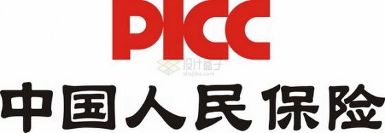 竖版PICC中国人民保险logo世界中国500强企业标志png图片素材