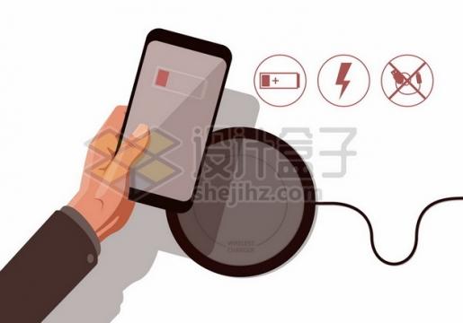 无线充电器正在为手机充电190724图片免抠矢量素材