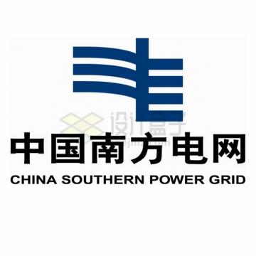 南方电网logo世界中国500强企业标志png图片素材