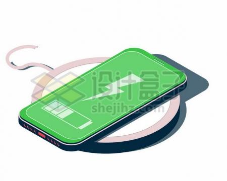 正在充电中的手机无线充电器123784图片免抠矢量素材