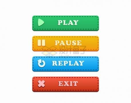 4种颜色的虚线装饰彩色网页按钮png图片素材