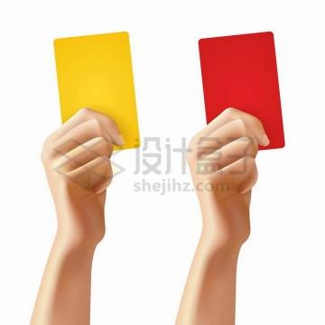 一手拿着黄牌一手拿着红牌两种警告png图片免抠矢量素材