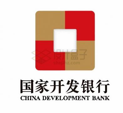 竖版国家开发银行logo世界中国500强企业标志png图片素材
