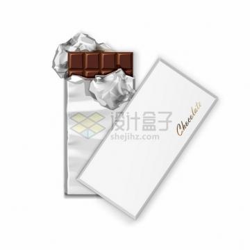 撒开锡纸包装的巧克力202014png图片素材