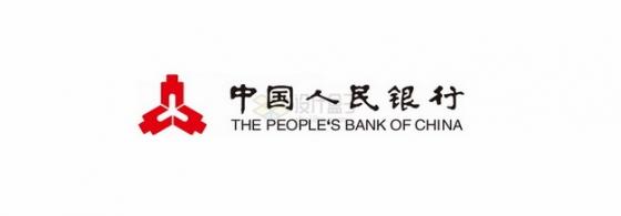 横版中国人民银行logo标志徽标png图片素材