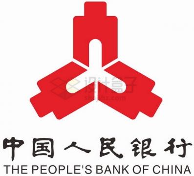 竖版中国人民银行logo标志徽标png图片素材