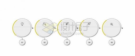 五款灰色按钮风格PPT文本框信息框292251图片免抠矢量素材