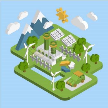 2.5D风格太阳能风力发电等绿色环保能源png图片免抠矢量素材