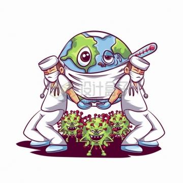 两个医生托起卡通地球防止新型冠状病毒png图片素材
