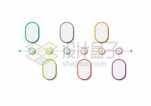 椭圆形步骤图流程图PPT信息图表824144eps矢量图片素材