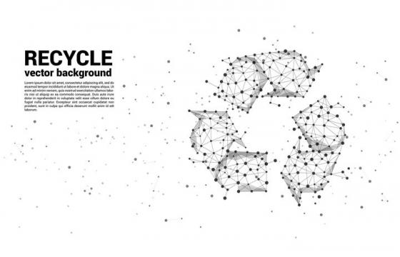 点线组成的循环箭头图案图片免抠矢量素材