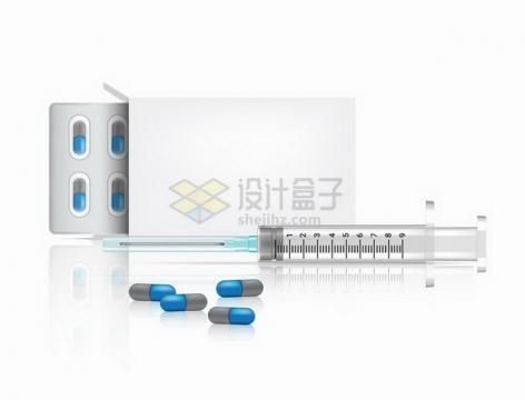 一次性注射器蓝色胶囊药丸和空白医药包装医疗用品png图片免抠矢量素材