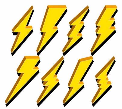 带黑色阴影的黄色立体闪电标志符号图片png免抠素材