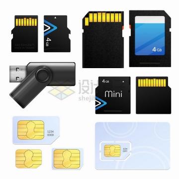 各种逼真的SD卡USB接口U盘手机SIM卡等png图片免抠矢量素材