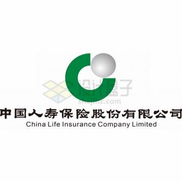 竖版中国人寿保险logo世界中国500强企业标志png图片素材