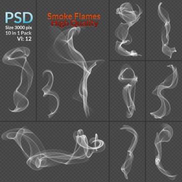 10款好看的半透明白色烟雾白雾效果图片免抠素材