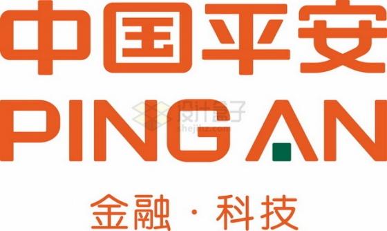 中国平安保险logo世界中国500强企业标志png图片素材
