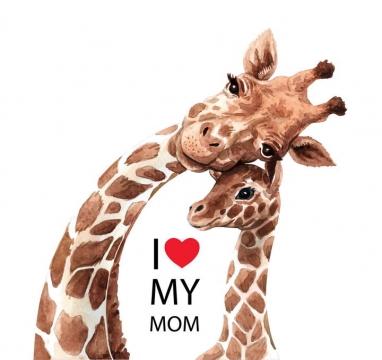 彩色手绘油画风格有爱的长颈鹿母子野生动物图片免抠素材