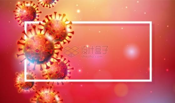 微观红色新型冠状病毒肺炎背景白色标题框文本框png图片免抠矢量素材