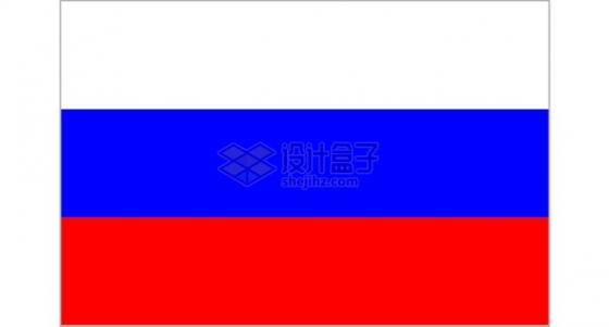 俄罗斯国旗图案png图片素材