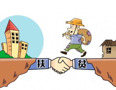 精准扶贫宣传插画341946 png图片素材