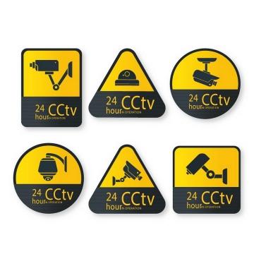 6款方形圆形和三角形您已将进入监控区域监视器摄像头提示牌警告标志警示标牌图片免抠矢量素材