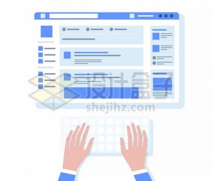 扁平化风格双手敲键盘网页设计师495456图片免抠矢量素材