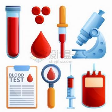 卡通风格显微镜血液采集管红细胞针筒血袋滴管等验血医疗用品png图片免抠矢量素材