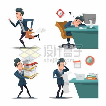 卡通商务人士拎包跑步趴着睡觉查看很多文件344847png矢量图片素材
