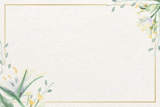 水彩画风格素色小花绿叶装饰的长方形边框文本框图片免抠素材