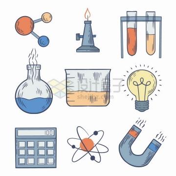 分子结构酒精灯试管架烧瓶烧杯电灯泡计算器原子结构磁铁等手绘插画png图片免抠矢量素材