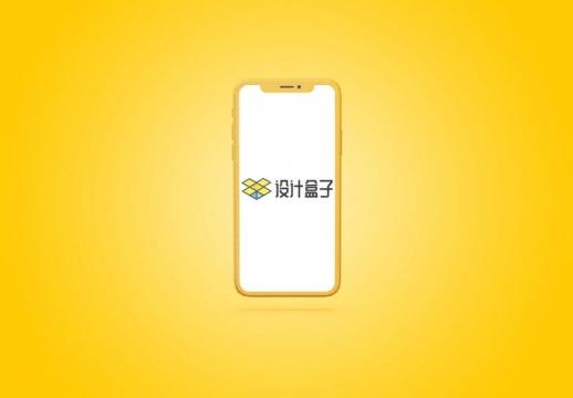 黄色苹果iPhone 11 Pro手机正面屏幕显示样机PSD图片模板