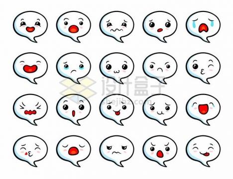 20款可爱的卡通小白表情png图片免抠矢量素材
