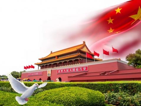 天安门和五星红旗国旗和平鸽国庆节专用png免抠图片